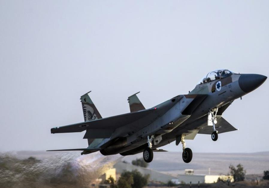 IDF STRIKES MULTIPLE HAMAS TARGETS IN RETALIATION FOR ROCKET ATTACK